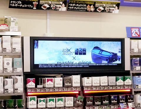 retail digital signage_japan