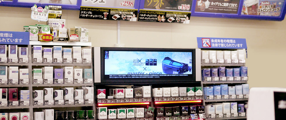 retail digital signage_japan
